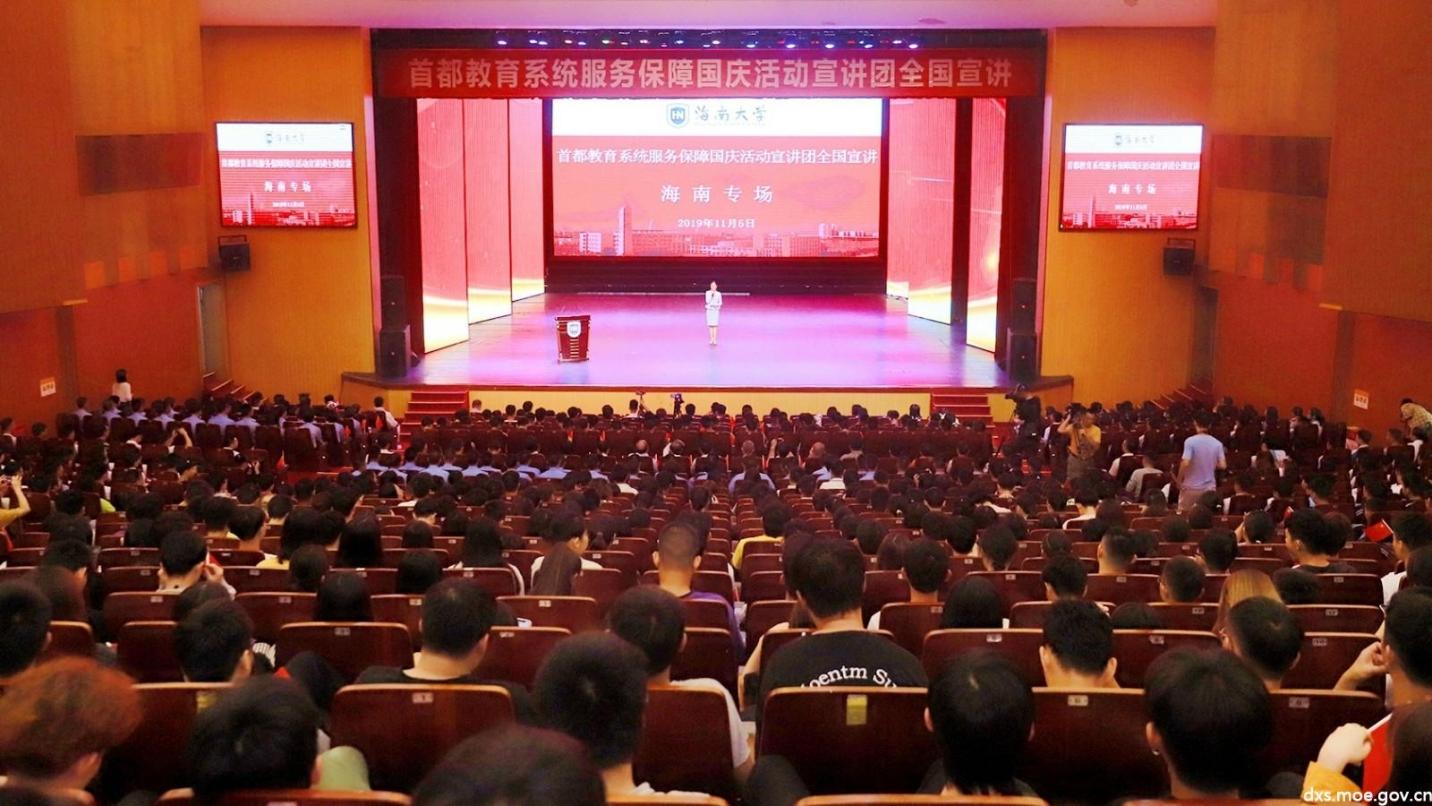 中国大学生在线:北印宣讲团走进海南 传播最深沉的爱国主义精神力量