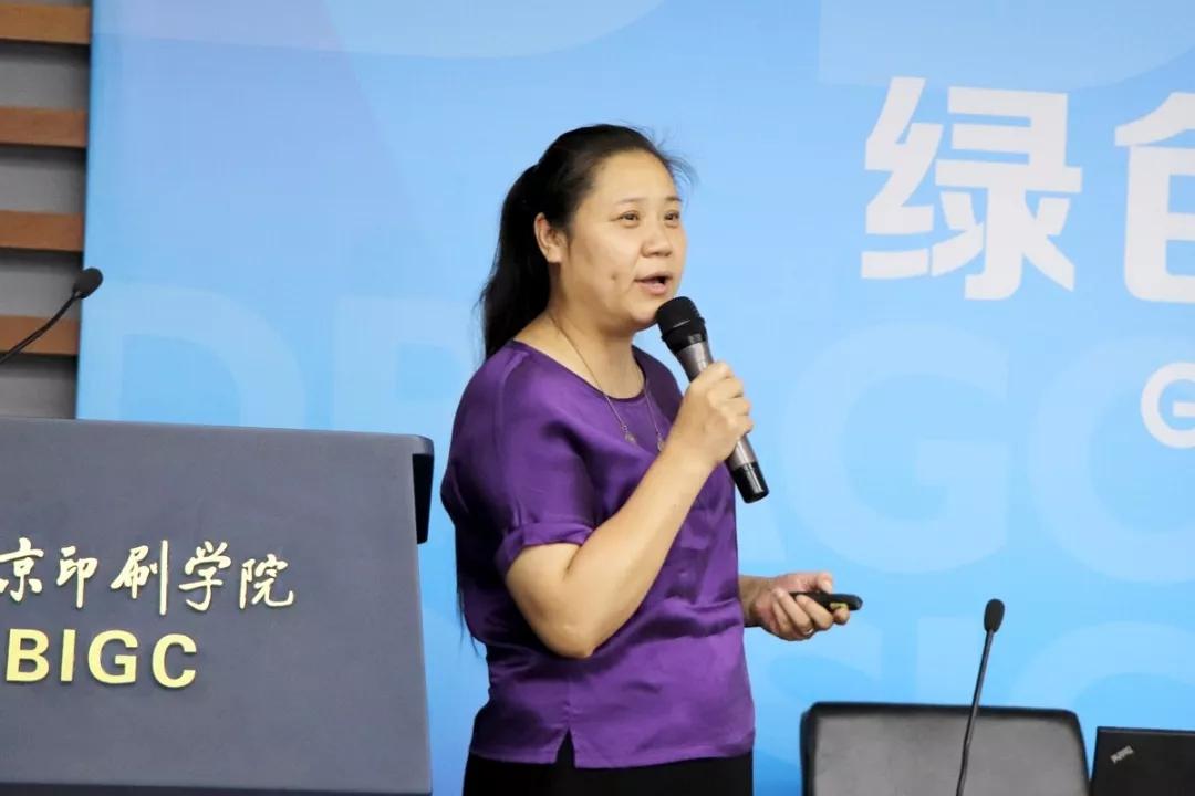 学校教师荣获2019年度北京市高等学校教学名师奖和青年教学名师奖