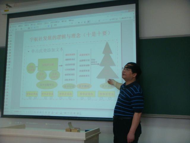 中国宇航出版社邓宁丰社长走进我校研究生课堂
