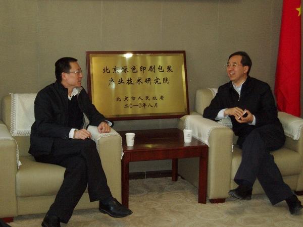 学校与玉田县人民政府签署战略合作协议