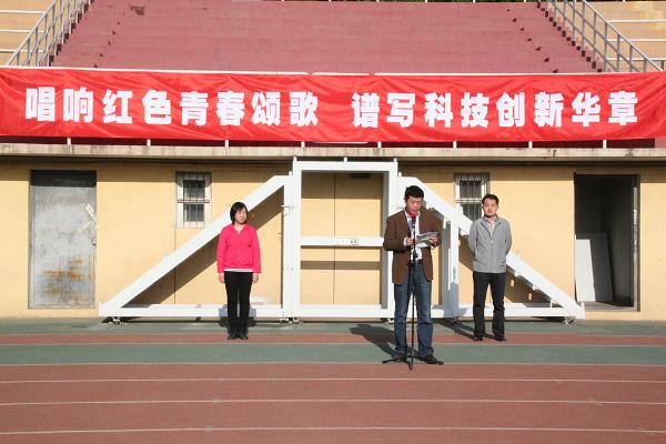学校举行5月份主题升旗仪式