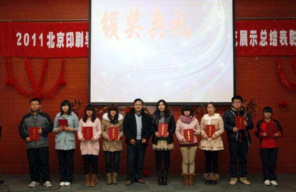 学校第一届英语文化节闭幕式暨英语才艺展示总结表彰大会隆重举行