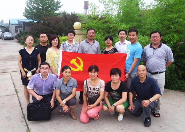 我校组宣党支部与《北京教育》(高教版)联合开展党日活动