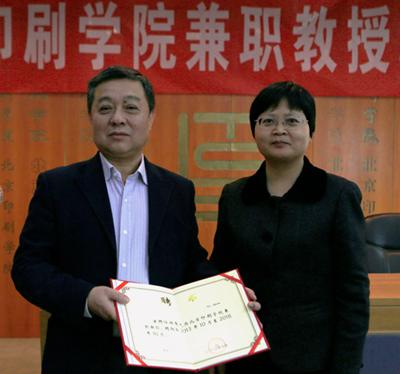 社会科学文献出版社社长谢寿光受聘北印兼职教授