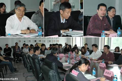 北印与大兴科委协同召开工业设计产业发展态势专题会
