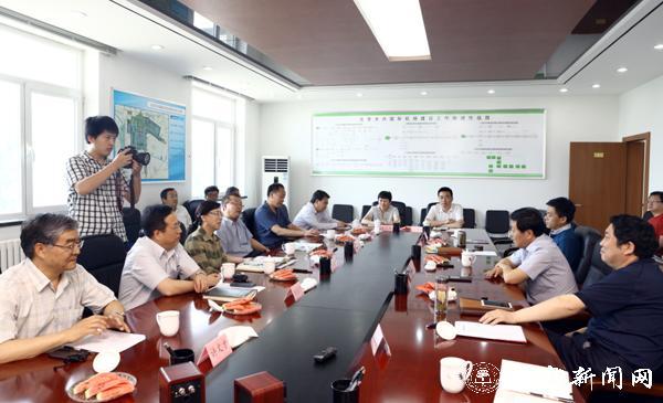 党委理论中心组赴北京大兴国际机场考察学习