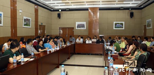 强基固本 学校召开提升基础课程质量研讨会