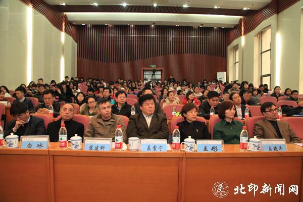 """""""韬奋杯""""首届全国大学生出版创意大赛颁奖典礼举行"""