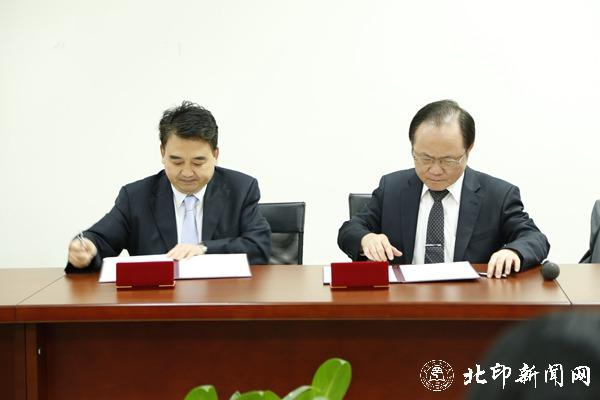 王关义副校长带队赴台参加学术研讨会