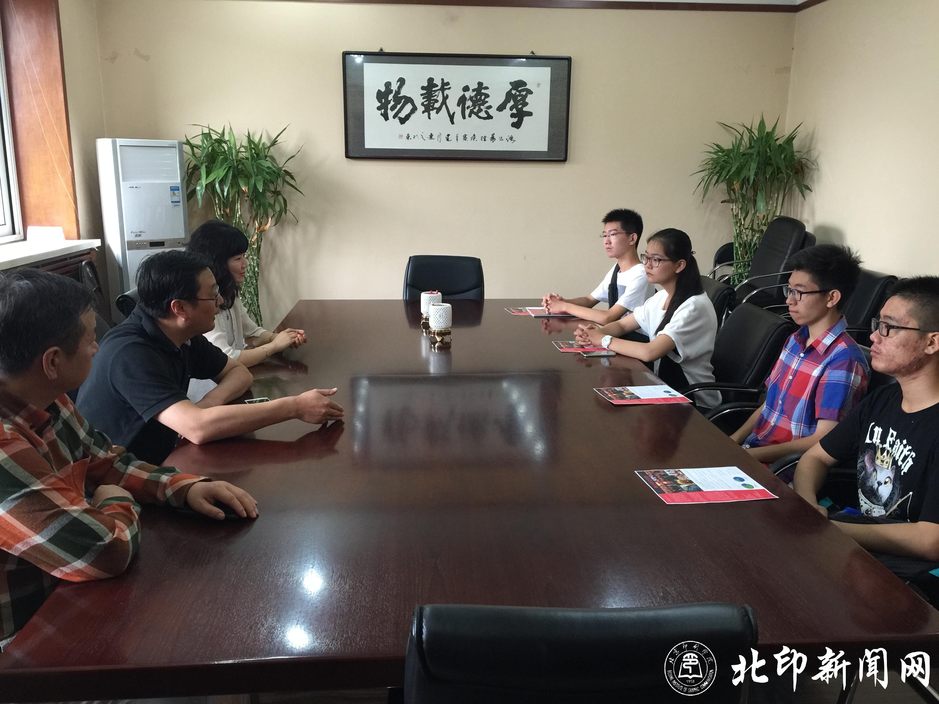 """2015级""""外培计划""""学生接受入学教育"""