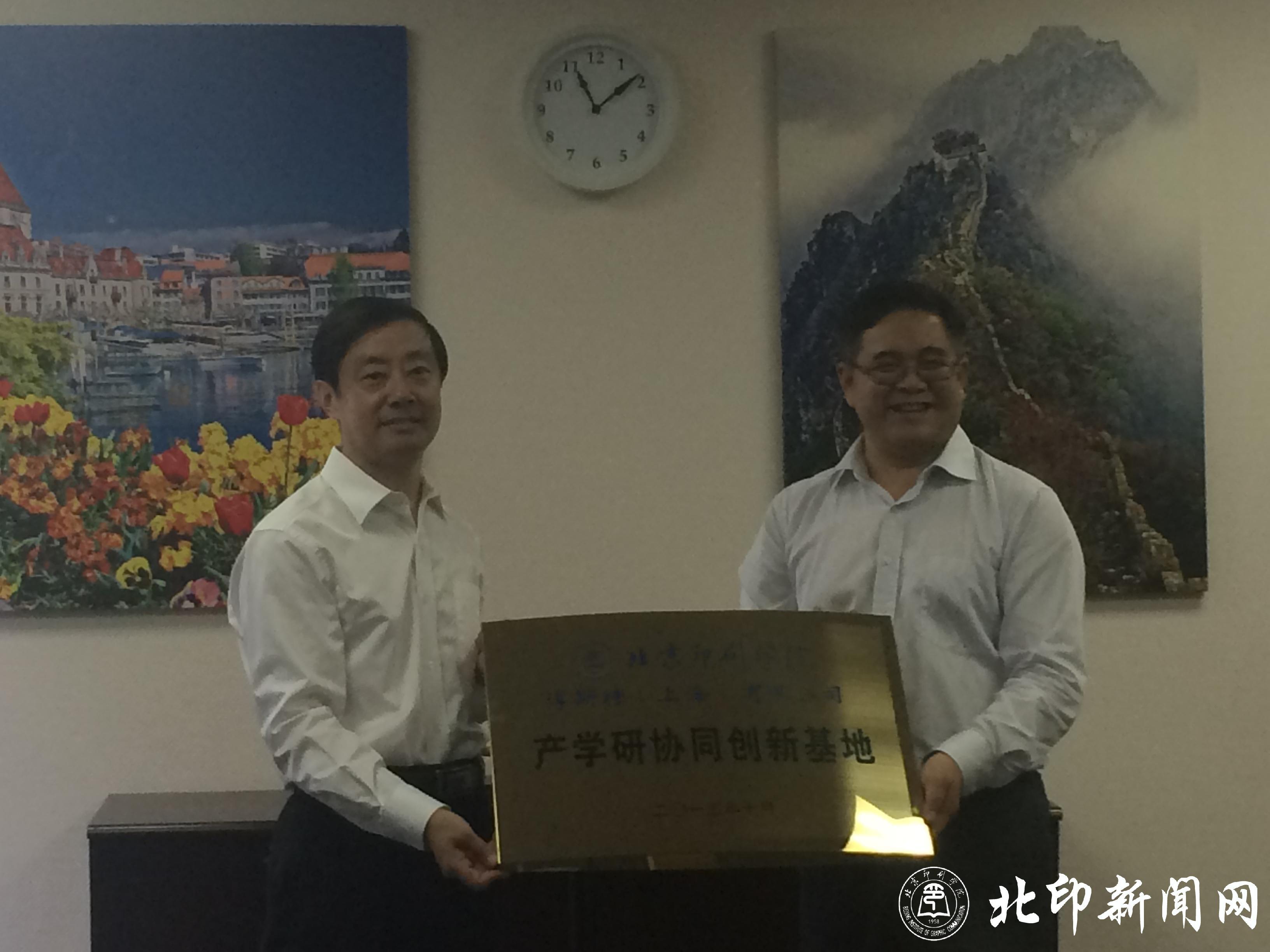 机电学院与上海两企业签署合作协议