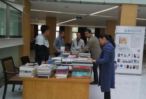 """迎接""""世界读书日"""",图书馆举办系列活动"""