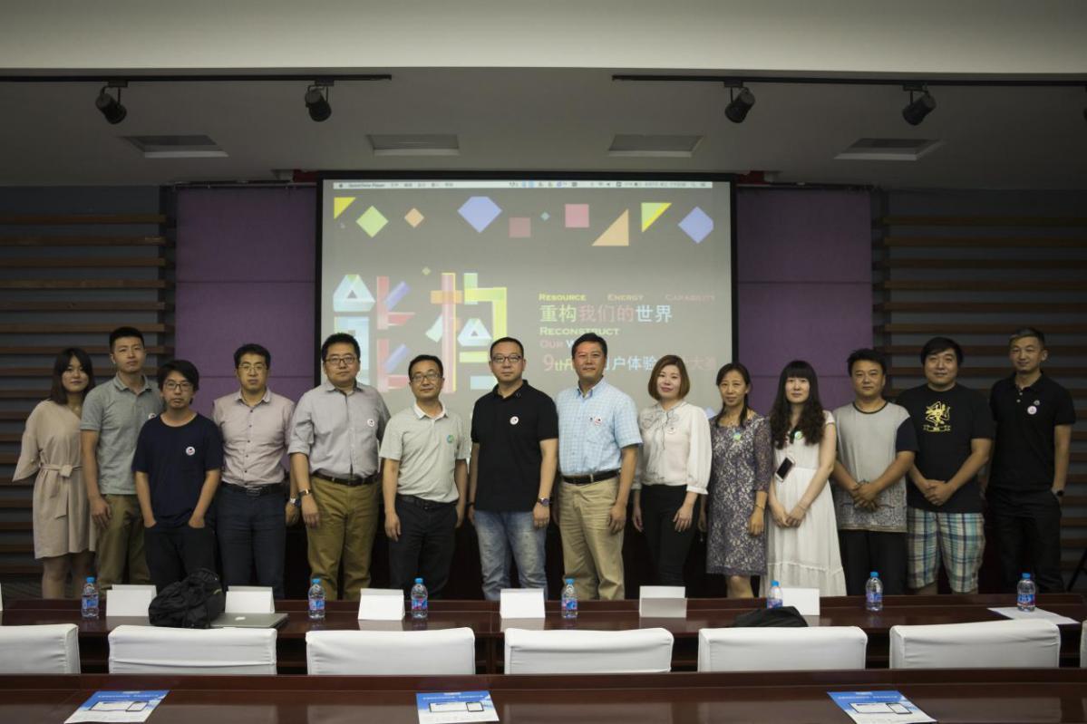 新媒体学院举办国际用户体验设计大赛进校园活动
