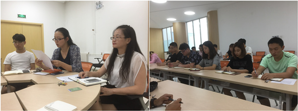 北印共青团学习领会北京市第十四次团代会精神