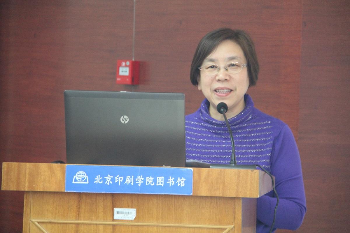 北京印刷学院党委书记刘超美致辞